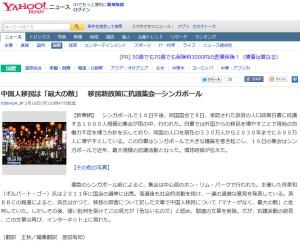 http://headlines.yahoo.co.jp/hl?a=20130218-00000028-xinhua-cn