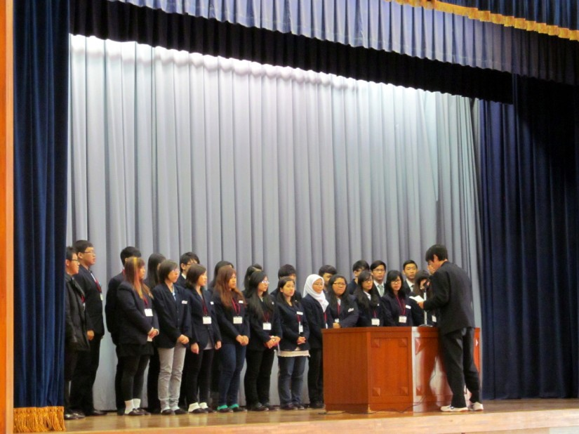 Mishimakita High School introducing us